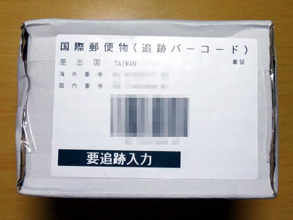 薄毛治療薬は台湾から