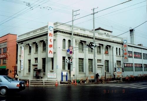 たくぎん滝川支店 1991年