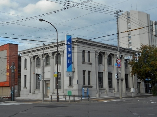 北洋銀行 滝川支店