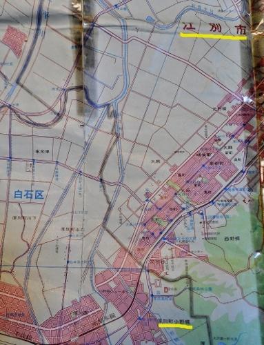 昭文社「エアリアマップ 札幌市街図」1977年 コウベツ 拡大
