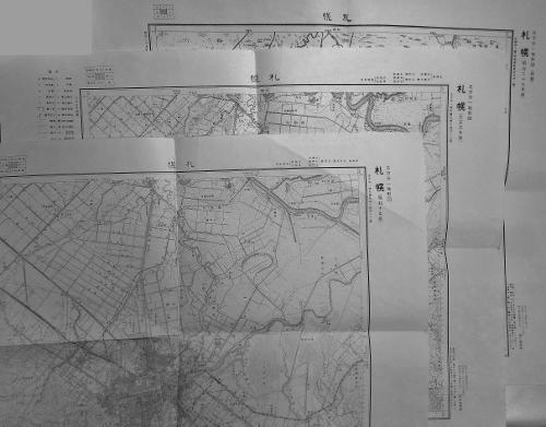 国土地理院地形図「札幌」復刻版3枚