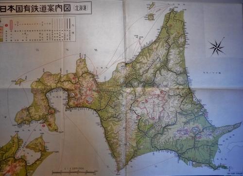 日本国有鉄道案内図1959年