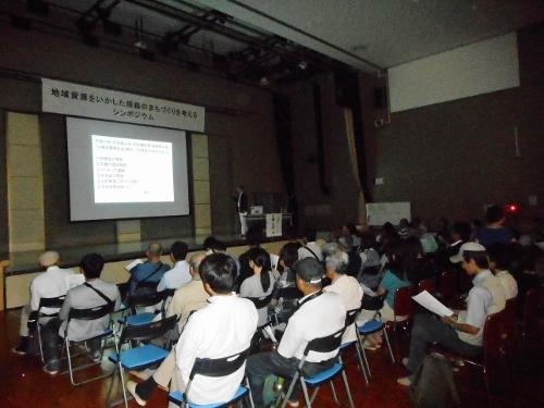 第2回 篠路シンポジウム 第2部川嶋さん講演