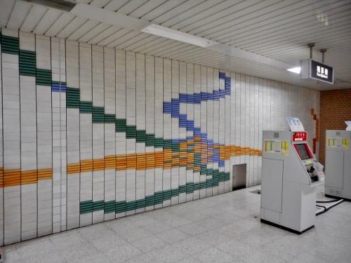 地下鉄東豊線栄町駅 モザイク画①