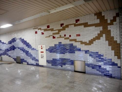 地下鉄東豊線豊水すすきの駅 モザイク画②