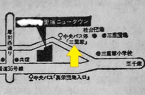 里塚ニュータウン 分譲住宅 販売広告 現地見取り図 バス停