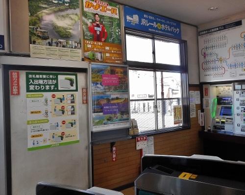 篠路駅 駅舎内