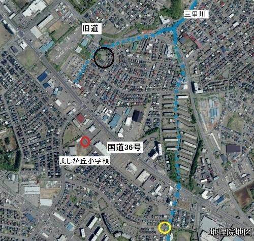 空中写真2008年 三里川上流