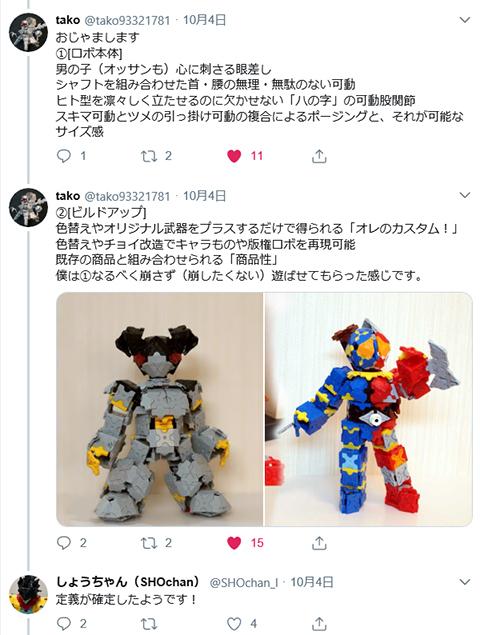 gotouchiBRcompe_005.jpg