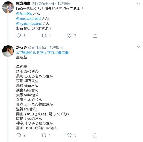 gotouchiBRcompe_007.jpg