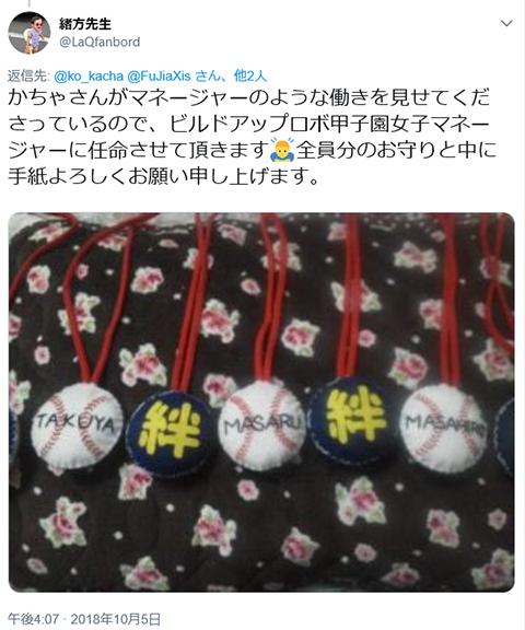 gotouchiBRcompe_008.jpg