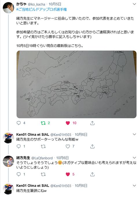 gotouchiBRcompe_009.jpg