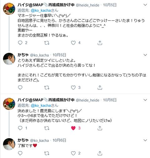 gotouchiBRcompe_010.jpg