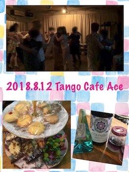 2018_8_12_Tango Cafe Ace