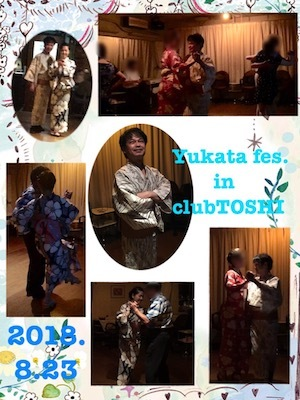 2018_8_23_納涼ゆかた祭 in clubTOSHI