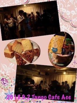 2018_9_2 Tango Cafe Ace