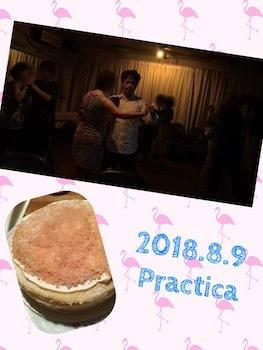 2018_8_9_Practica