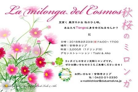 2018_9_23_La-milonga-del-Cosmos_info