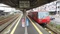 弥冨駅にて