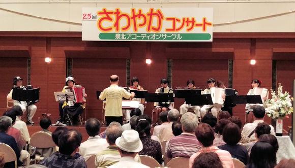 8大阪メドレー