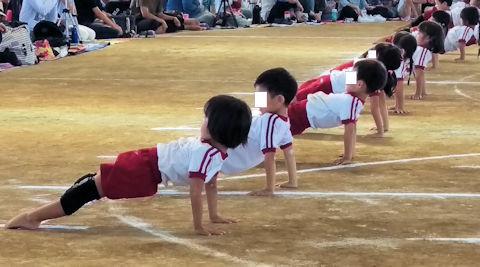 組あそび (2)