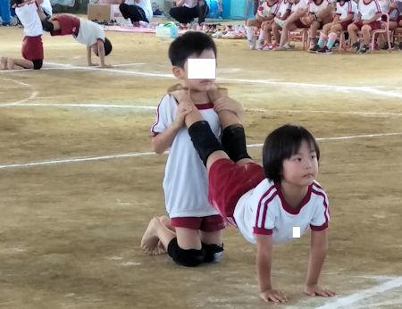 組あそび (3)