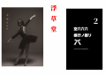 2019年9月9日文学フリマポスターのコピー