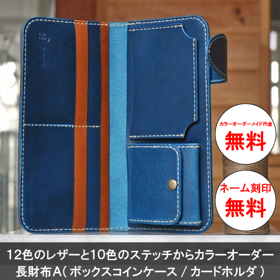 otya-wallet01a.jpg