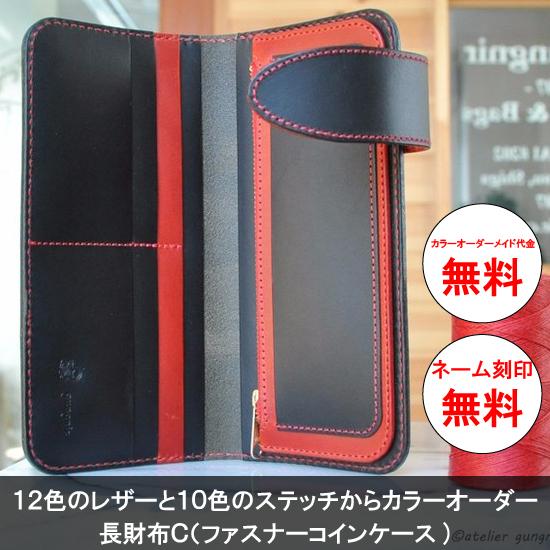 otya-wallet01c.jpg