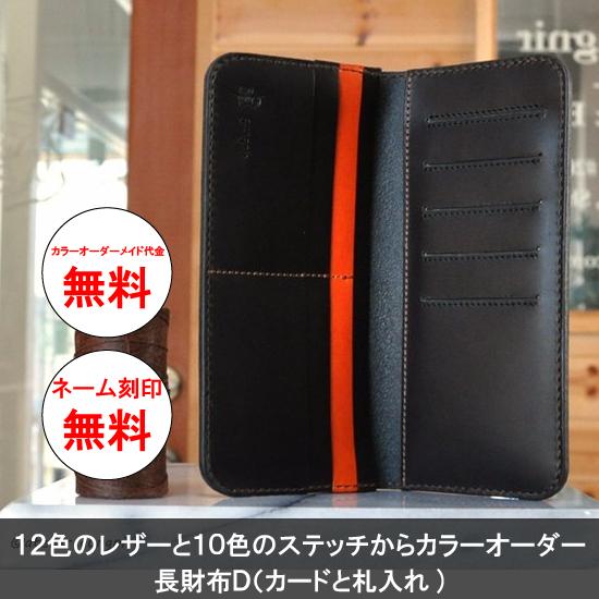 otya-wallet01d.jpg