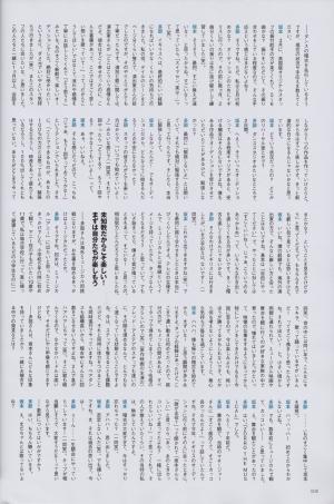 BEST STAGE 11 Vol122-005