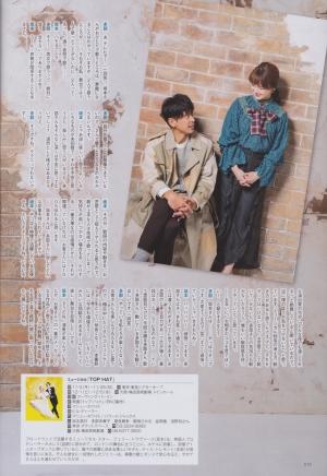 BEST STAGE 11 Vol122-008