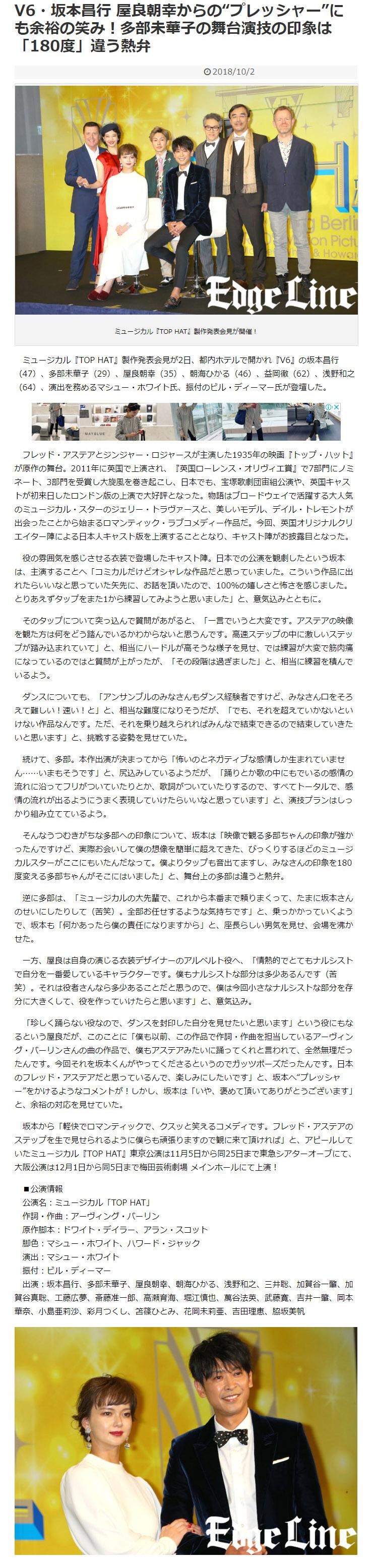 edgeline2018_10_02-000.jpg
