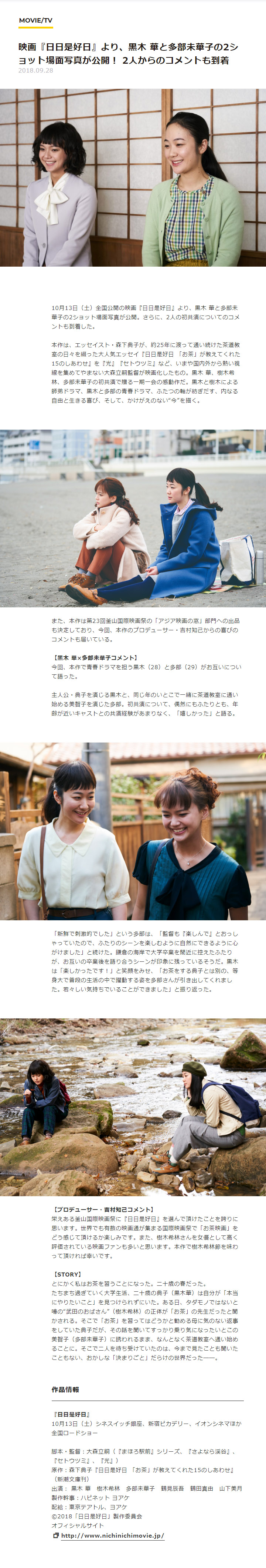 entertainmentstation2018_09_28-000.jpg