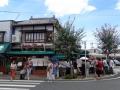富田屋の行列
