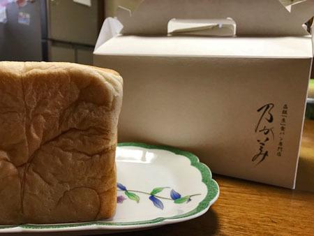 のがみのパン