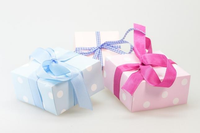 gift-548296_1280.jpg