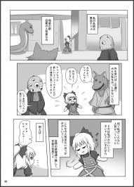 honbun (04)