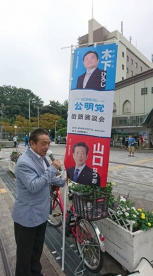 180821mejiro.jpg