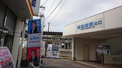180830higashi.jpg