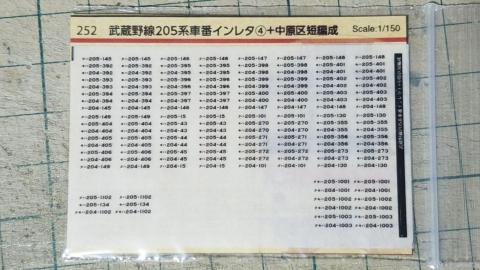 20180816_201048.jpg