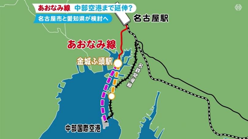 あおなみ線延伸マップ