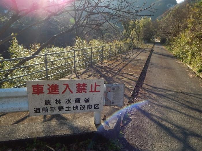 DSCN4376中山川取水堰