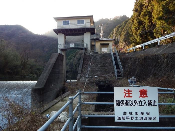 DSCN4382中山川取水堰
