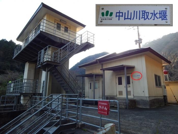 DSCN4386中山川取水堰 - コピー