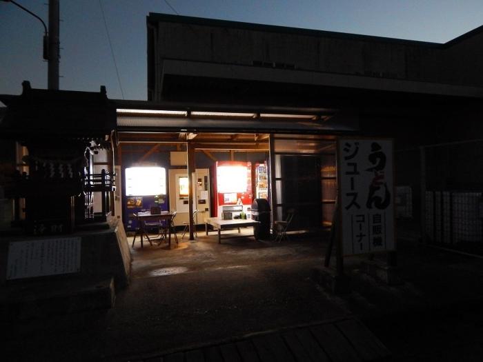 DSCN4435大久保自販店 寒川営業所