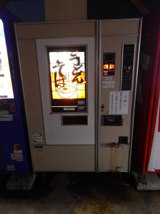 DSCN4438大久保自販店 寒川営業所