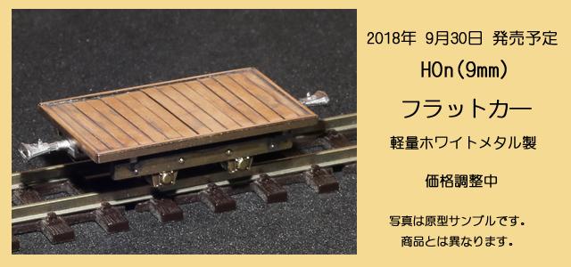 20180902_001.jpg