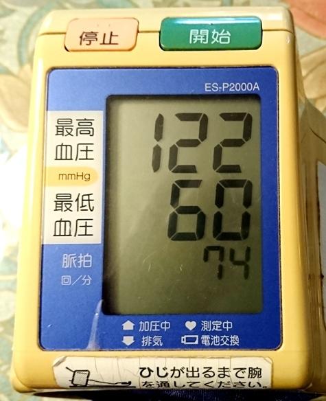 DSC_9225-2.jpg