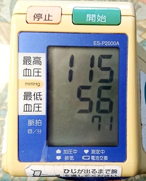 DSC_9228-2.jpg